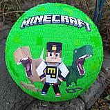 Велика VIP Піньята ПРЕМІУМ Якості. MineCraft МайнКрафт Є розміри., фото 5