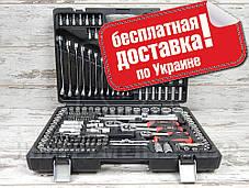 Набор инструментов SIGMA ULTRA 6003262 (216 предметов)