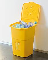 Набор мусорных баков для сортировки мусора ECO 3, фото 3