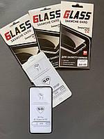 Защитное стекло для Apple IPhone 7 / 8 Plus  ( 0.3мм  5D  2 цвета) ТОП
