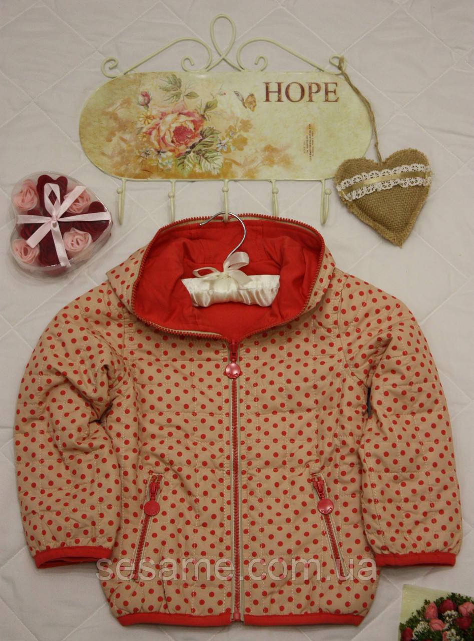 Куртка детская Двухсторонняя в горошек