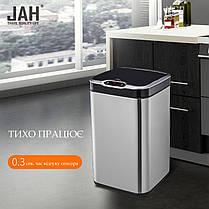 Сенсорное мусорное ведро JAH 7 л квадратное тёмно-серебряный металлик с внутренним ведром, фото 3
