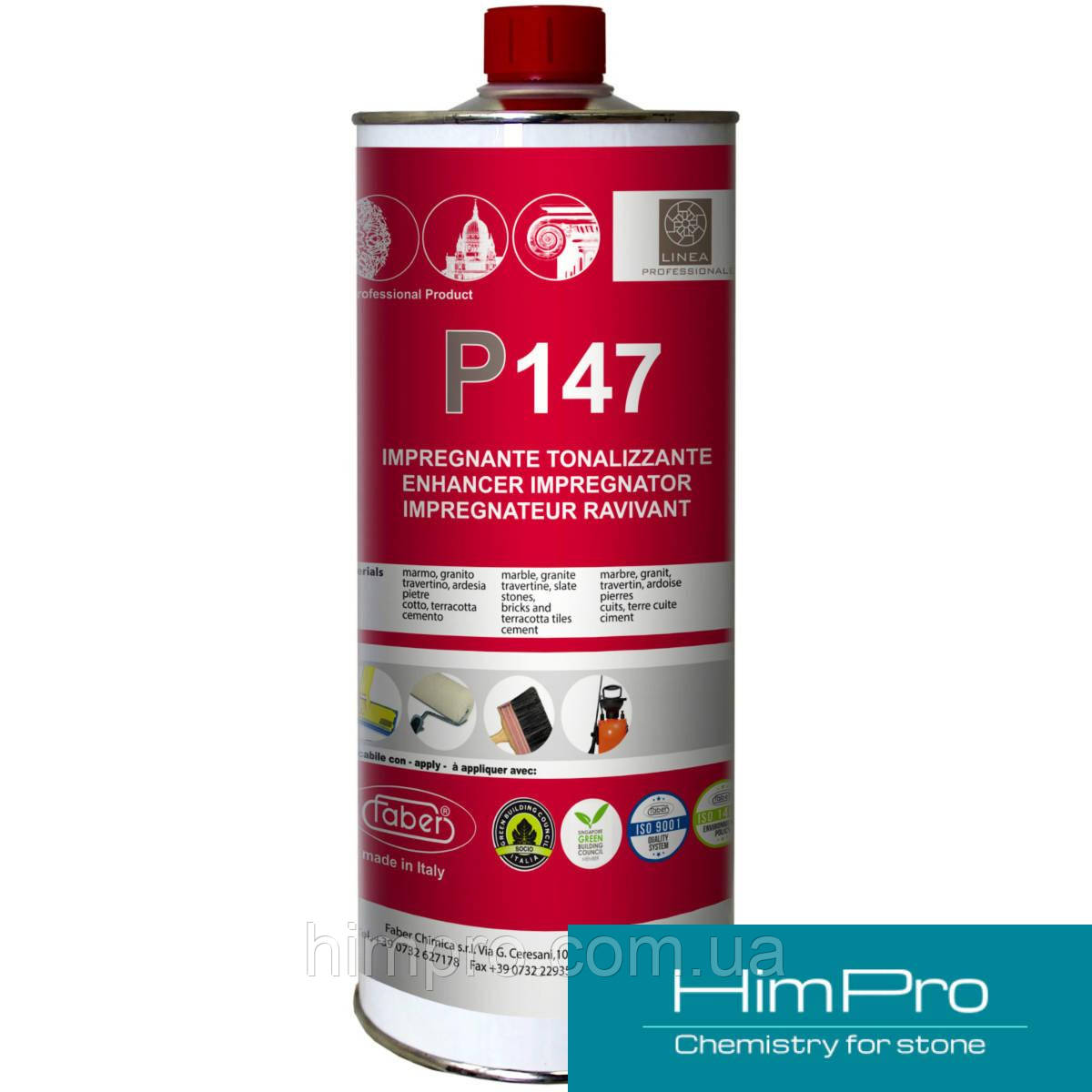 P 147 1L Усилитель цвета и защита от пятен
