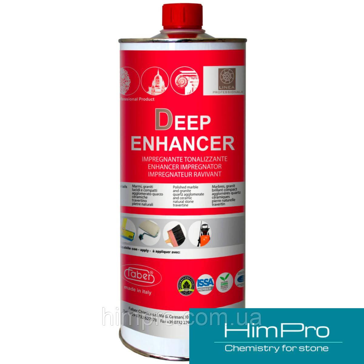 DEEP ENHANCER 1L Усилитель цвета и защита от пятен  для камня высокой плотности