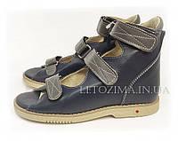 Ортопедическая обувь для детей и подростков р. 31 стелька 20,5 см