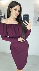 Платье с открытыми плечами бордо