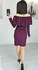 Платье с открытыми плечами бордо, фото 2