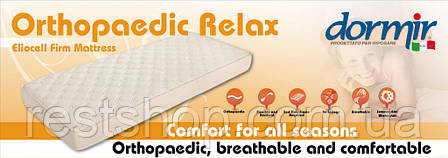 Матрас Dormir (Magniflex) Ortopaedic Relax, фото 2