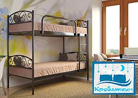 Двухъярусная металлическая кровать Verona Duo (Верона Дуо) 80х190см Метакам