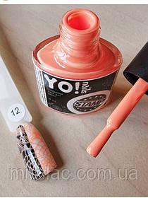 Краска лак для стемпинга  неоновая Yonails