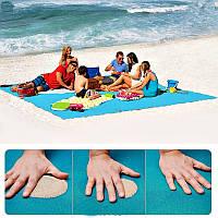 Анти-песок пляжный коврик,подстилка антипесок,пляжное покрывало