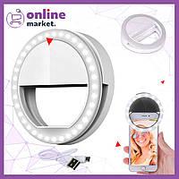 Светодиодное селфи кольцо Selfie Ring Light голубое