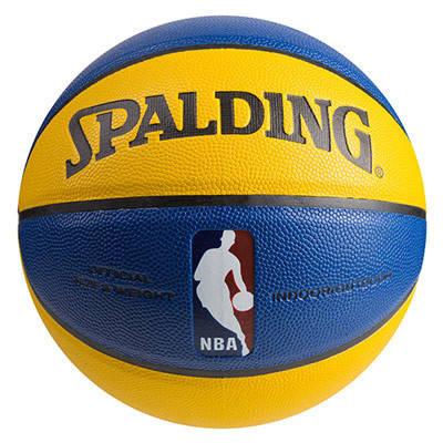 Мяч баскетбольный Spalding №7 PU желто-синий, фото 2