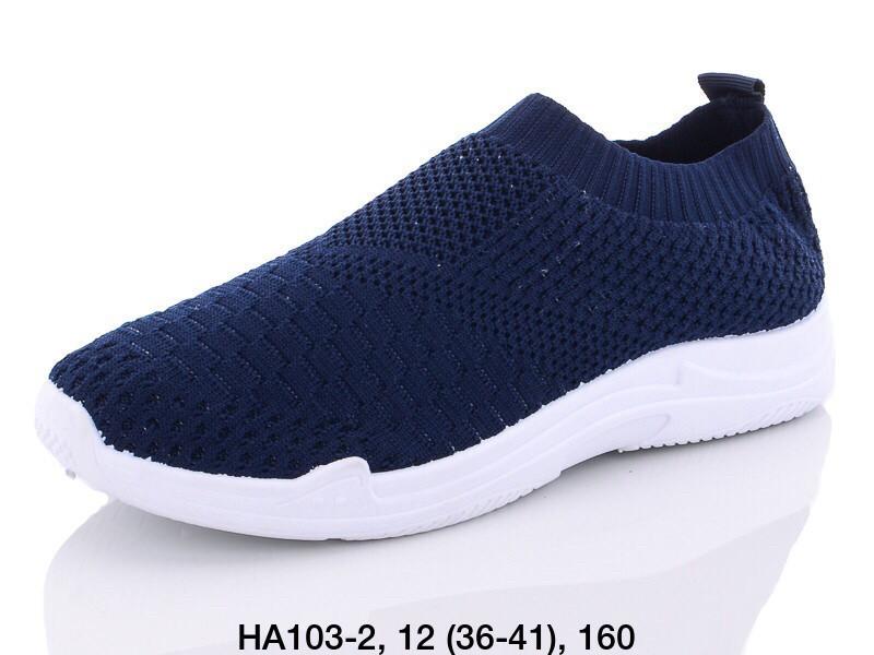 Кроссовки LION HA103-2