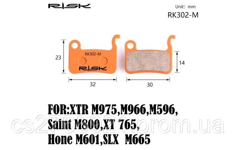 Колодки тормозные полуметалл disc RISK RK302-S Shimano M975/966/596/800/765/775/601/665/585/545/535, R-505, S-500