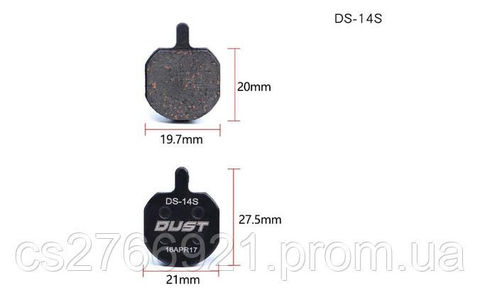Колодки тормозные полуметалл disc DUST DS-14S Hayes Sole hydraulic、MX2、MX3、MX4、GX2、CX5、Bengal HELIX3、HELIX5, фото 2