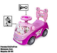 Каталка-толокар Hello Kitty 112 РОЗОВЫЙ оптом
