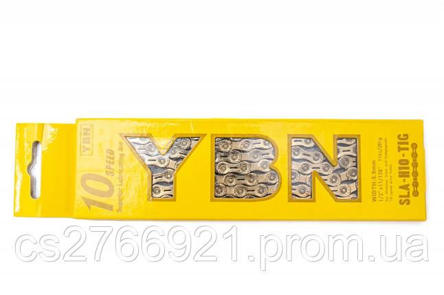 Цепь 10ск. 116зв. Gold YBN SLA-H10 с замком, фото 2