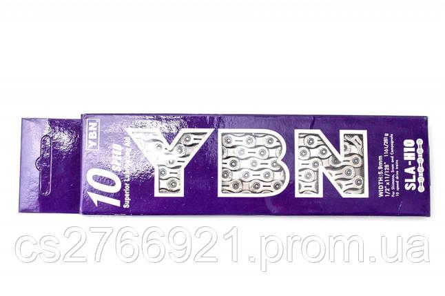 Цепь 10ск. 116зв. silver YBN SLA-H10 с замком, фото 2