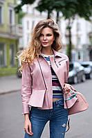 Куртка кожаная розового цвета