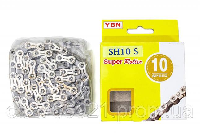 Цепь 10ск. 116зв. silver/gray YBN SH10 с замком, фото 2