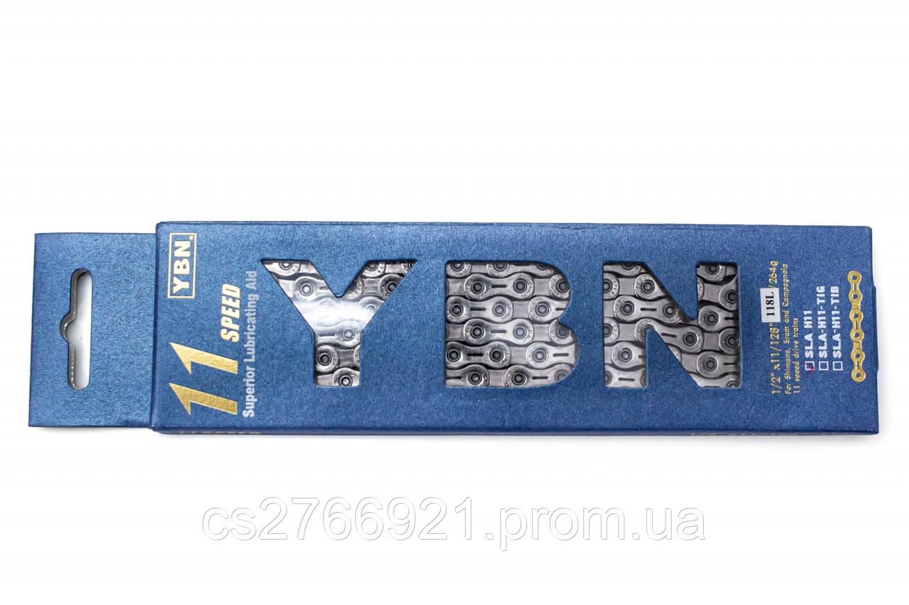 Цепь 11 ск. 118зв. silver YBN SLA-H11 с замком