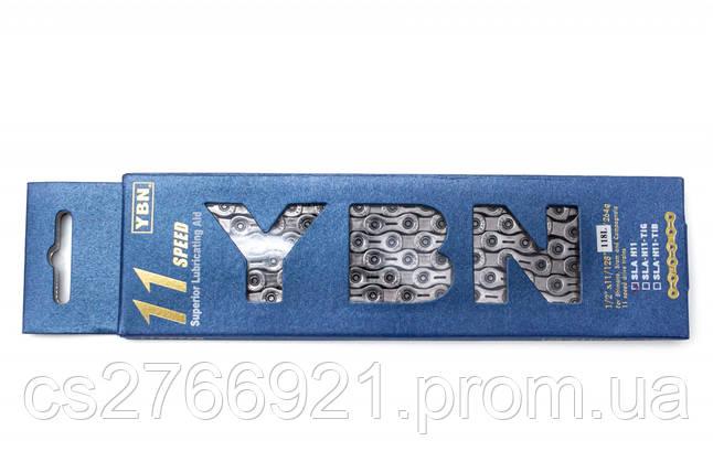 Цепь 11 ск. 118зв. silver YBN SLA-H11 с замком, фото 2