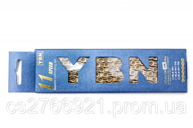 Цепь 11 ск. 118зв. Gold YBN SLA-H11 с замком, фото 2