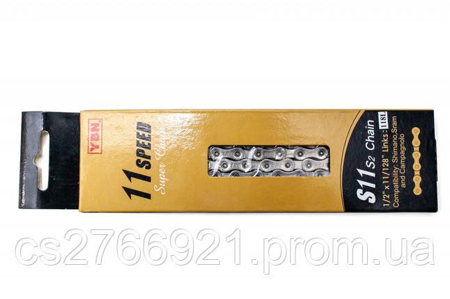 Цепь 11 ск. 118зв. silver/silver YBN S11 с замком, фото 2