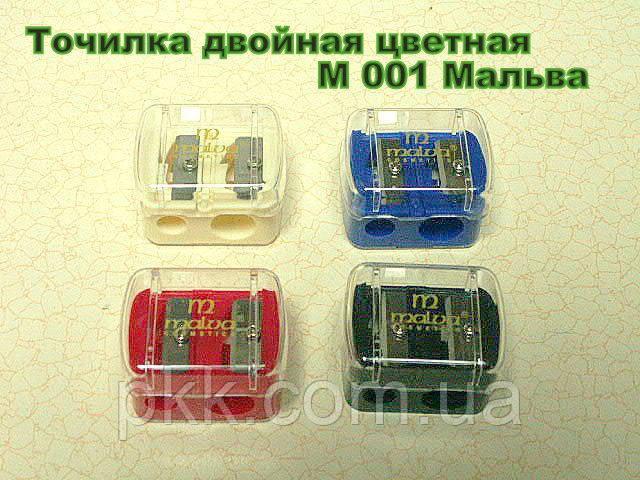М 001 подвійна Точилка кольорова Malva Cosmetics