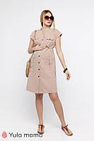 Сукня для вагітних та годуючих (платье для беремених  и кормящих) IVY DR-20.022, фото 1