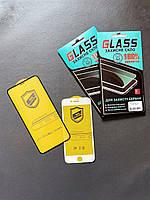 Защитное стекло для Apple IPhone 7 / 8 Plus  ( 0.3мм  5D  2 цвета) Lux
