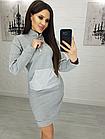 Платье в спортивном стиле с карманом кенгуру серое, фото 2