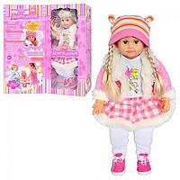 Интерактивная кукла Ангелина, умеет ходить,петь, моргает, сенсорные ручки 1050254 R/MY 053