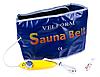 Пояс для схуднення Sauna Belt (Сауна Белт) з ефектом сауни, фото 3