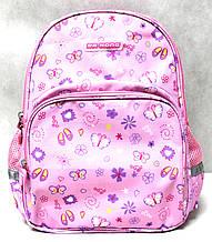 Рюкзак школьный ортопедический Dr Kong, Z1100035В,, розовый   размер S