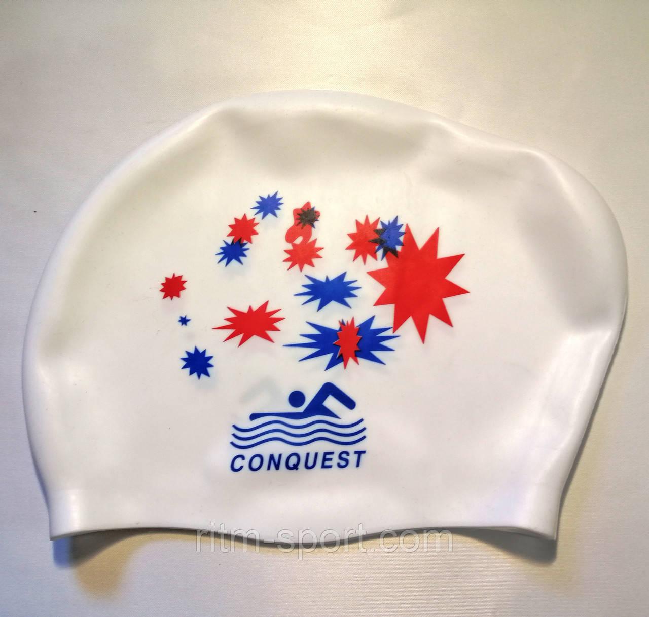 Шапка для плавания для длинных волос (силиконовая)