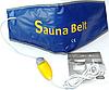 Пояс для схуднення Sauna Belt (Сауна Белт) з ефектом сауни, фото 9