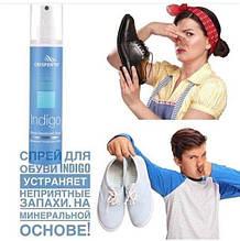 Дезодорант-спрей для обуви Indigo