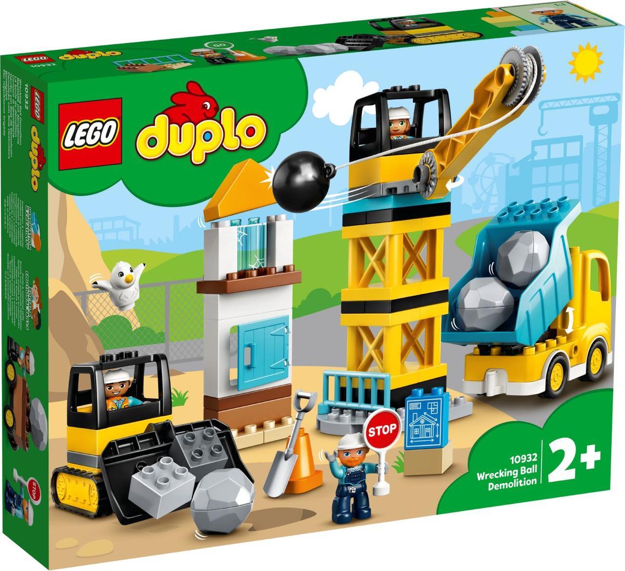 Lego Duplo Кульової таран 10932