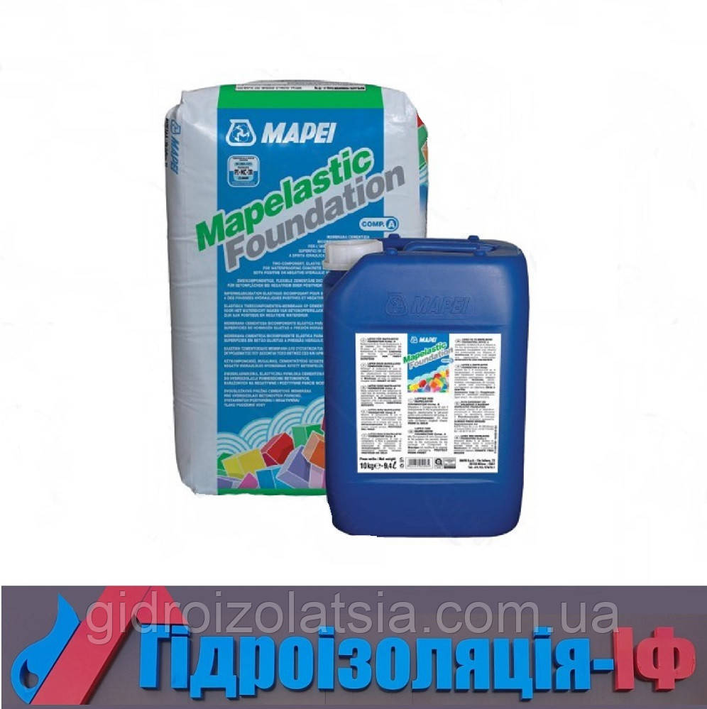 Двокомпонентний еластичний цементний розчин Mapei Mapelastic Foundation A / B 32 кг