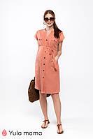 Сукня для вагітних та годуючих (платье для беремених  и кормящих) IVY DR-20.021, фото 1