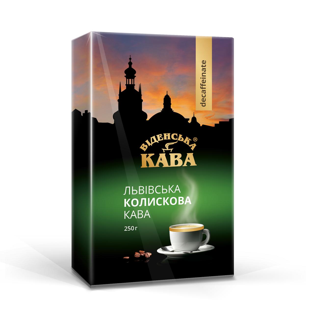Віденська кава Львівська Колискова кофе без кофеина в зернах 250 грамм