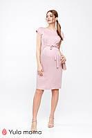 Сукня для вагітних та годуючих (платье для беремених  и кормящих) ANDIS DR-20.093, фото 1