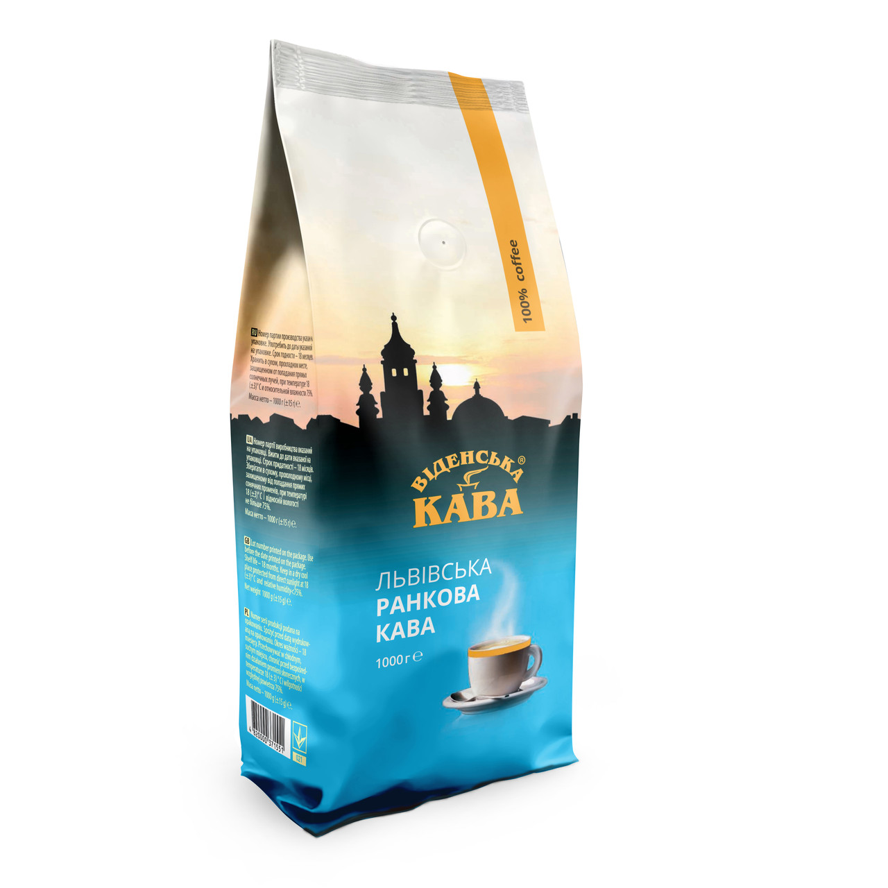 Віденська кава Львівська Ранкова кофе в зернах 1 кг