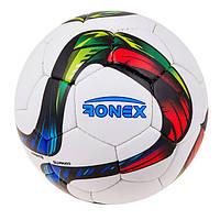 Мяч футбольный Grippy Ronex AD-2016