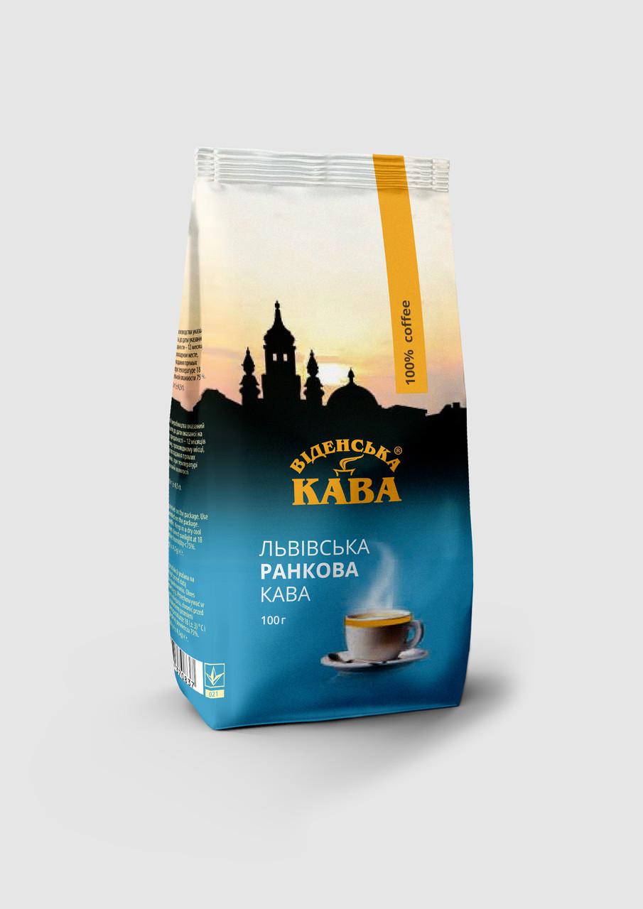 Віденська кава Львівська Ранкова кофе молотый 100 грамм