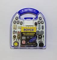 Набор насадок для граверов Royce, RDGA-186