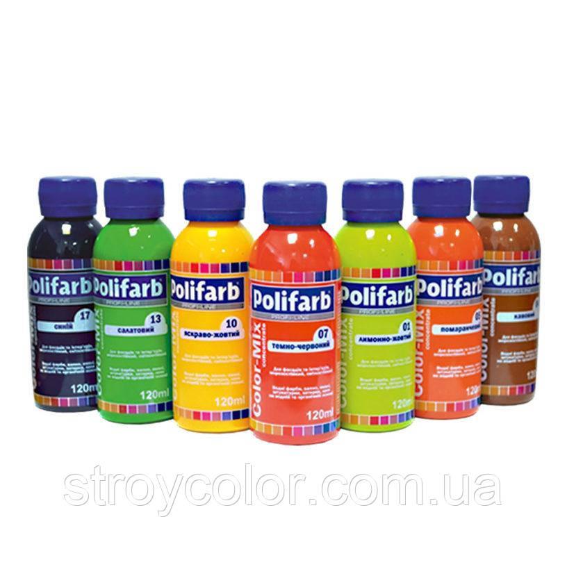 Пигмент для краски Черний 18 Color-Mix Polifarb 120мл, (Колер-паста, колорант)