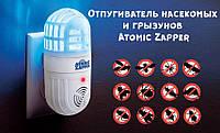 Лампа от насекомых Atomic Zapper, Ультразвуковая лампа от насекомых и грызунов, Уничтожитель насекомых